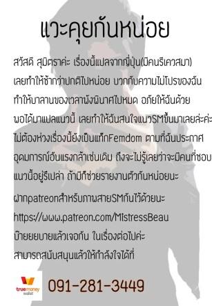 บทลงโทษของคนทรยศ – [Yamahata Rian] Ningen Sandbag (Girls forM Vol. 19)